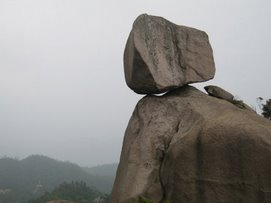 Mt. Tai Mu