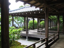 Nanzenji