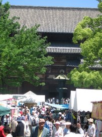 Toji Antique Market