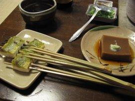 Tofu 5 ways
