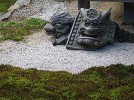 Characters at Nanzenji