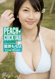 Peach Model Gallery 259 http://takumiphotos.blogspot.com/2007/07/yurika-shima-2007-official-gt-babe.html