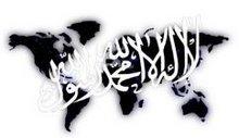 Ma'assalamah
