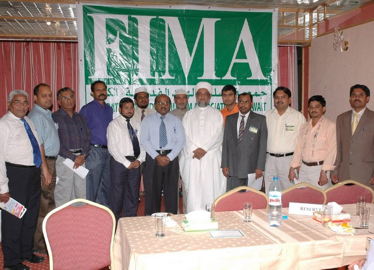 (FIMA) conducted a Quality of Leadership Program on 15th September 2006 ""