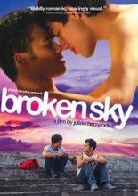 En DVD Enero 16 2007