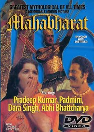 Mahabharata Movie
