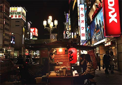 Yatai/NightFoodStall