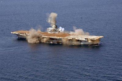 Operasi Memusnahkan kapal perang pengangkut US