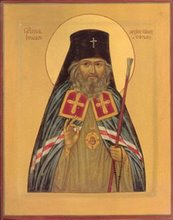Saint John of Shanghai, Archbishop, Wonderworker, +AD1966; 16th June