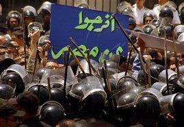 أفرجوا عن مصر بقى
