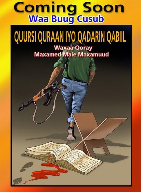 QUURSI  QURAAN IYOQADARIN QABIIL.
