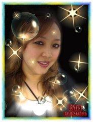 Ryna 2007