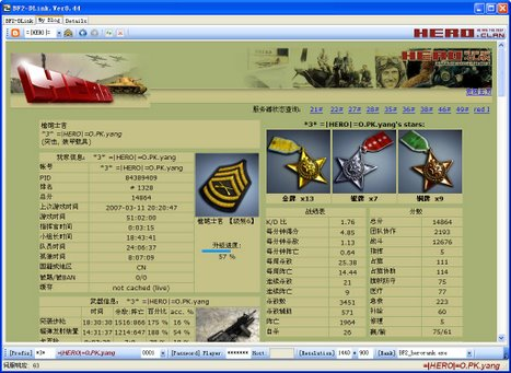 Screenshot - Rank