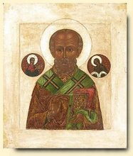 St Nicholas pray for us