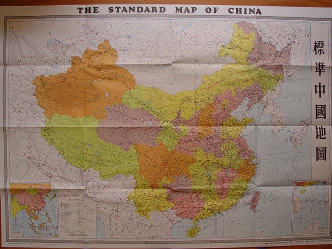CHINA EN SU GRANDEZA GEOGRÁFICA