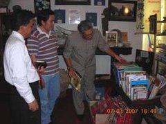 President of Perbadanan Warisan Malaysia