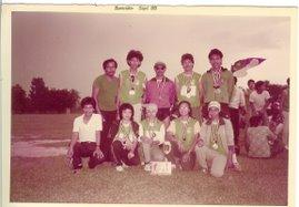 Atlit ITM Pahang