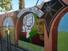 David's Mural
