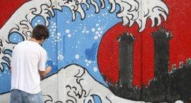 Mural da  cultura  da  ocupçao