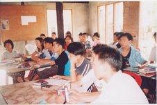 Zoe class room