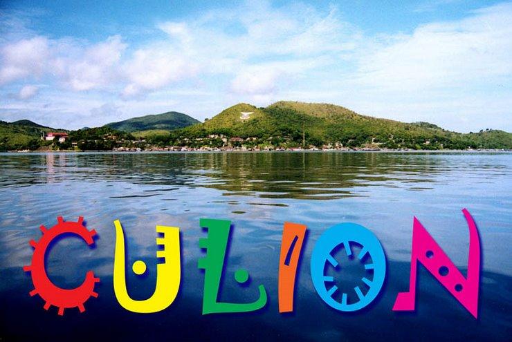Culion 'a journey'
