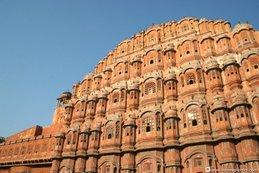 जयपुर(Jaipur)......