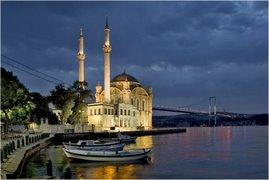 ISTANBUL - Copyright: İzzet Keribar