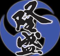 Ryuusei Matsuri Taiko