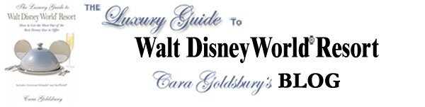 Cara Goldsbury's Luxury Walt Disney World and Orlando Blog