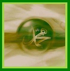 Muhammed a.s pbuh