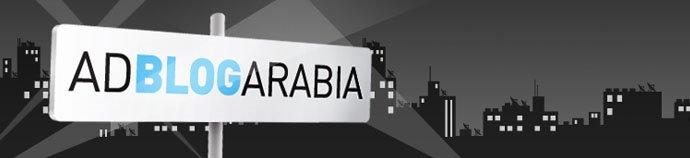blog arabia