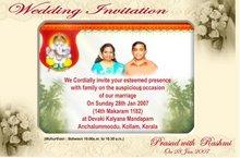 Housewarming Malayalam Invitation Best Custom Invitation