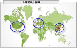 全球訪客分佈圖(Google)