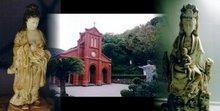 Douzaki Church, Kyushu