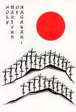 a holy card designed to remember the 26 martyrs in Nagasaki