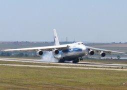 Landing An 124