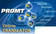 FREE ONLINE PROMPT TRANSLATIONS