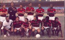 Flamengo 1970