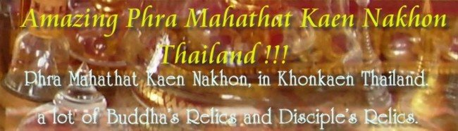 Amazing Phra Mahathat Kaen Nakhon,Thailand !!!
