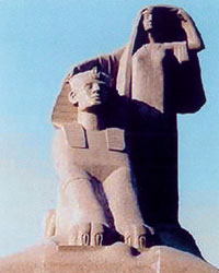 Egypt Renaissance Statue (Mukhtar 1928)
