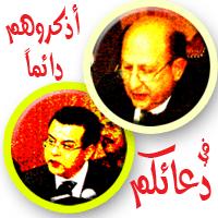 و ناس بتموت على الحاجه