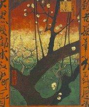 Litografia china por Van Gogh