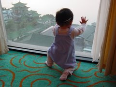 Bye Bye Jiangxi Province