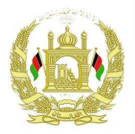 د افغانستان ملی نشان