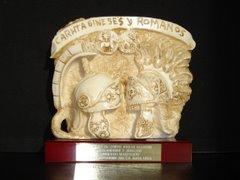 Ganadores 2006