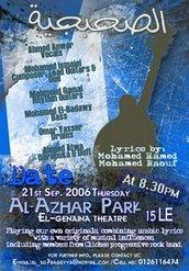 ElAzhar Park Concert Flyer
