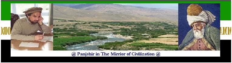 Panjshir In the Mirror of Civilization!