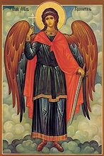 "RUSSIAN ICON ""GUARDIAN ANGEL"""
