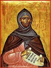 Prayer of St. Ephram The Syrian  306-373