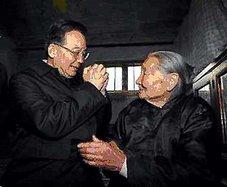 Image du pouvoir en Chine (2007?)